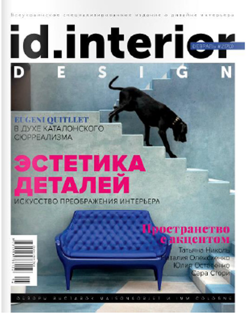 Id.Interior 3 March 2016